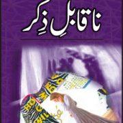 Pdf books bano qudsia